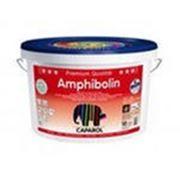 Амфиболин (AMPHIBOLIN)