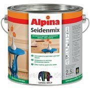Alpina Seidenmix ( Универсальная матовая цветная эмаль для наружных и внутренних работ) фото