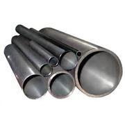Слитки стальные трубные фото