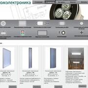 """Создание сайта """"интернет-магазин"""" фото"""