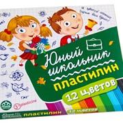 """Пластилин детский цветной """"Юный школьник"""" 6, 8, 10, 12 цветов фото"""
