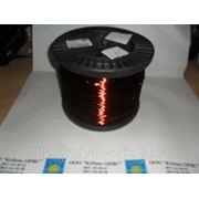 Эмальпровод ПЭТВ-2 (0,315) фото