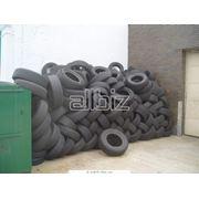 Покрышки для колес автомобилей новые и б/у фото