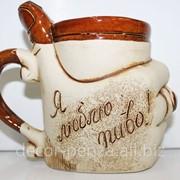 Чашка сувенирная Класс 700 фото