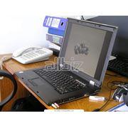 Компьютерное программное обеспечение фото