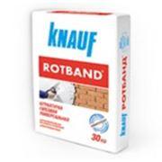 Штукатурка Ротбанд (Кнауф) 30кг фото