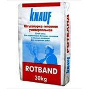 """Штукатурка гипсовая универсальная """"Knauf Rotband"""" фото"""