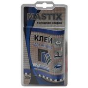 Клей монтажный для холодной сварки MASTIX
