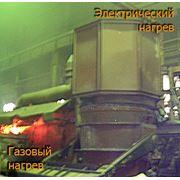 Установки электросушилки и нагрева футеровки промежуточных ковшей фото