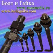 Болт фундаментный изогнутый тип 1.1 М24х1700 (шпилька 1.) Сталь 45. ГОСТ 24379.1-80 (масса шпильки 6.28кг. ) фото