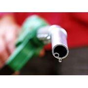 Топливо бензин фото