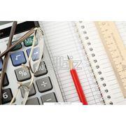 Консалтинговые услуги в сфере экономики и бизнеса фото