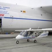 Самолет Lilienthal X-32-912 Bekas UT фото