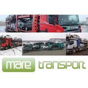 Перевозка автомобилей и грузов из Европы в Казахстан Киргизстан и Россию. фото