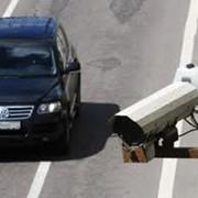 Системы информационно-правового обеспечени фото