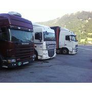 Помщь при покупке грузовых и легковых авто фото