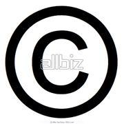 Право интеллектуальной собственности фото