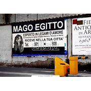 Услуги по рекламе на стенах зданий фото