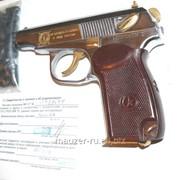 Сигнальный пистолет Макарова МР-371 хром с позолотой именной фото