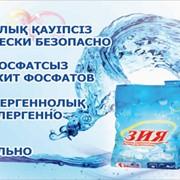 """Стиральный порошок """"ЗИЯ"""" без фосфатов фото"""