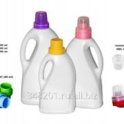 Серия бутылок для жидкого порошка, ополаскивателя, кондиционера. фото
