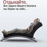 Сопровождение налоговых бухгалтерских проверок плановых и внеплановых Киев фото