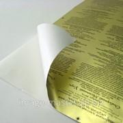 Печать на металлизированной пленке фото