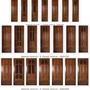 двери компании «Софья» фото