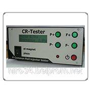 Прибор проверки производительности дизельных форсунок си-мы Common Rail (4 канала) ДД-3900