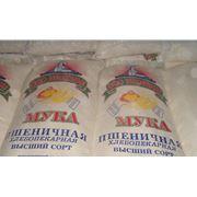 Мука пшеничная хлебопекарная высшего сорта фото