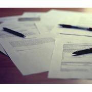 Аудит предприятий и организаций фото