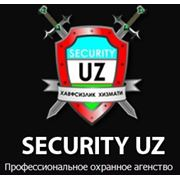 Услуга охранной деятельности. фото
