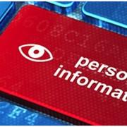 Аудит организации защиты Персональных Данных фото