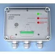 Сигнализатор уровня жира для жироотделителей (жироуловителей) LC2-1 фото