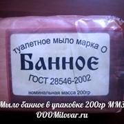 Мыло банное в упаковке фото