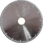 Круг алмазный (Vacuum brazed) для мрамора диам. 125мм фото