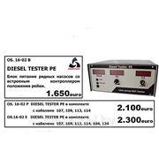 """""""Diesel-tester PE"""" блок питания рядных насосов со встроеным контролером положения рейки фото"""