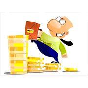 Финансовое право фото