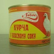 Мясо цыпленка в собственном соку Ж/Б 525 гр. фото