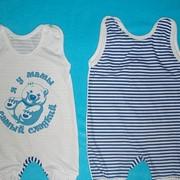 Одежда для новорожденных фото