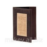 Обложка для паспорта Спутник, 009-06-03К фото