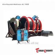 Сварочный аппарат Turan Makina AL 1600. Аппарат для труб ПЕ Ду 1600 сварка в стык. фото
