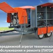 Патор прицепной агрегат технического обслуживания и ремонта фото