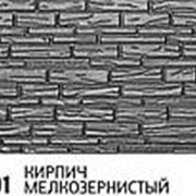 Фасадные панели ZODIAC 3800x380x16мм Стандарт АK8-001 фото