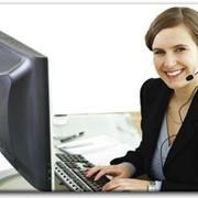 Установка пакета офисных приложений фото