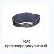 фото предложения ID 16014795