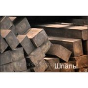 Шпала деревянная. тип А-II(160*230*2750) фото