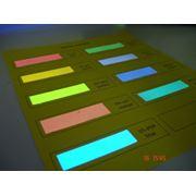 Невидимая флуоресцентная краска (светится в уф) фото