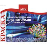 Краска водно-дисперсионная для потолков акриловая фото