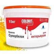 Краска COLORIT для интерьеров супербелая (15 кг...30 кг) фото